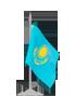 kazahskij